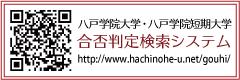 banner_hu-gouhi