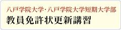 banner_hu-kyokoushin