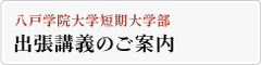 banner_jc-kougi