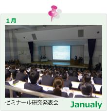 p_calendar01.jpg