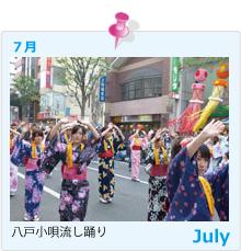 p_calendar07.jpg