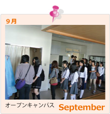p_calendar09.jpg