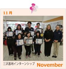 p_calendar11.jpg