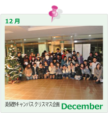 p_calendar12.jpg