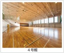 八戸大学 3号館